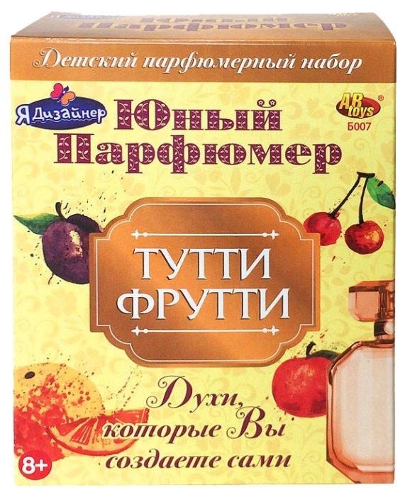 ABtoys Юный Парфюмер TУТТИ ФРУТТИ (Б007)
