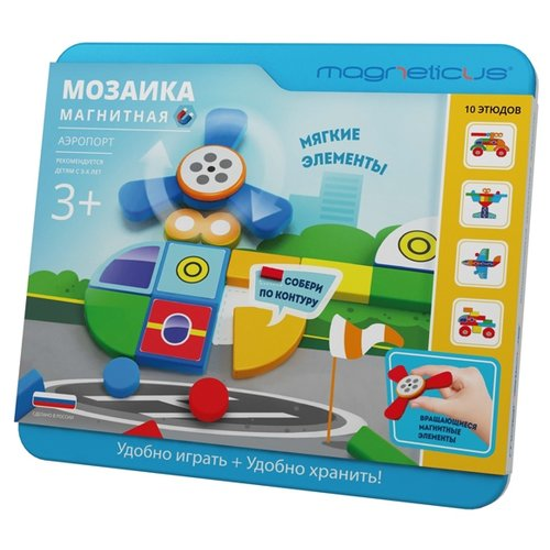 Magneticus Магнитная мозаика Аэропорт (МС-006)