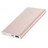 Аккумулятор Xiaomi Mi Power Bank Pro 10000