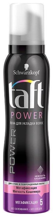 Taft Power пена Нежность кашемира