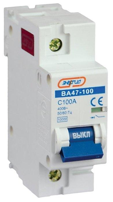 Автоматический выключатель Энергия NC100H (ВА 47-100) 1P (C) 10kA