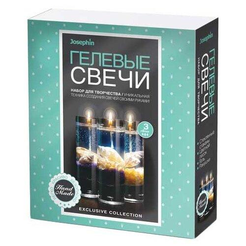 Фото - Josephin Гелевые свечи с ракушками Набор №5 (274040) набор азбука тойс свечи гелевые морской бриз св 0008