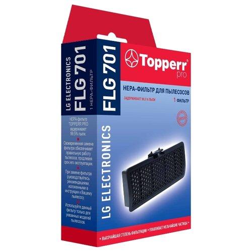 Фото - Topperr HEPA-фильтр FLG 701 1 шт. topperr hepa фильтр fml 2 1 шт