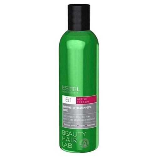 ESTEL Laboratory шампунь-активатор роста волос Beauty Hair Lab Active Therapy 250 мл шампунь жидкий шёлк 250 мл i c lab individual cosmetic шампунь жидкий шёлк 250 мл