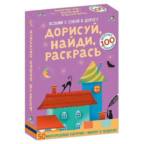 Настольная игра Робинс Асборн - карточки. Дорисуй, найди, раскрась настольная игра робинс асборн карточки вопросы и ответы о россии