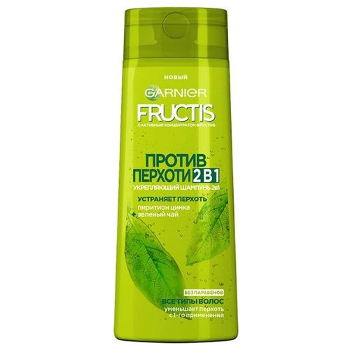 GARNIER Fructis шампунь Против перхоти 2в1 Укрепляющий c пиритионом Цинка и Зеленым чаем для всех типов волос 250 млШампуни<br>