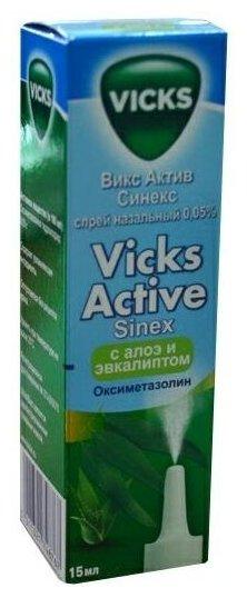 Викс Актив Синекс спрей наз. 0,05% фл. 15мл №1
