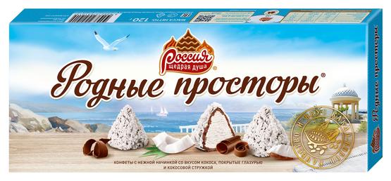 Набор конфет Россия - Щедрая душа! Родные просторы со вкусом кокоса 120 г