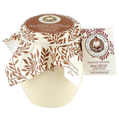 Масло для тела Рецепты бабушки Агафьи Ароматное ореховое омолаживающее Гостинцы Агафьи, 250 млКремы и лосьоны<br>