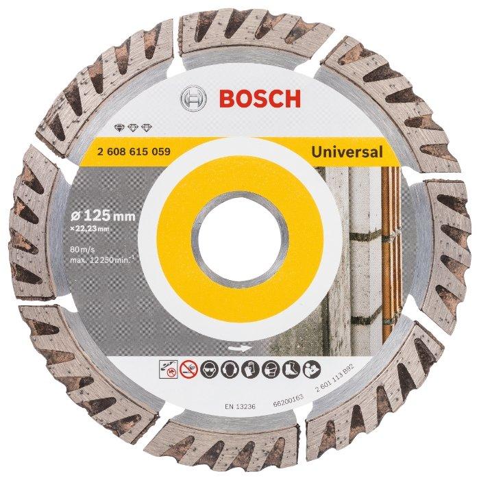 Диск алмазный отрезной 125x2x22.23 BOSCH Standard for Universal 2608615059