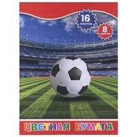 2affb18869ba Action! ACP-16/ 8/ 5 Набор цветной бумаги action!, футбол, офс.обл.,  блок-газетн.бумага, ф. а4, 8цв.