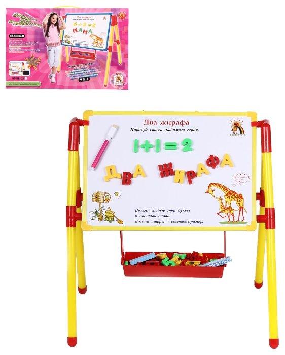 Мольберт детский Donkey Toys DTR9113A