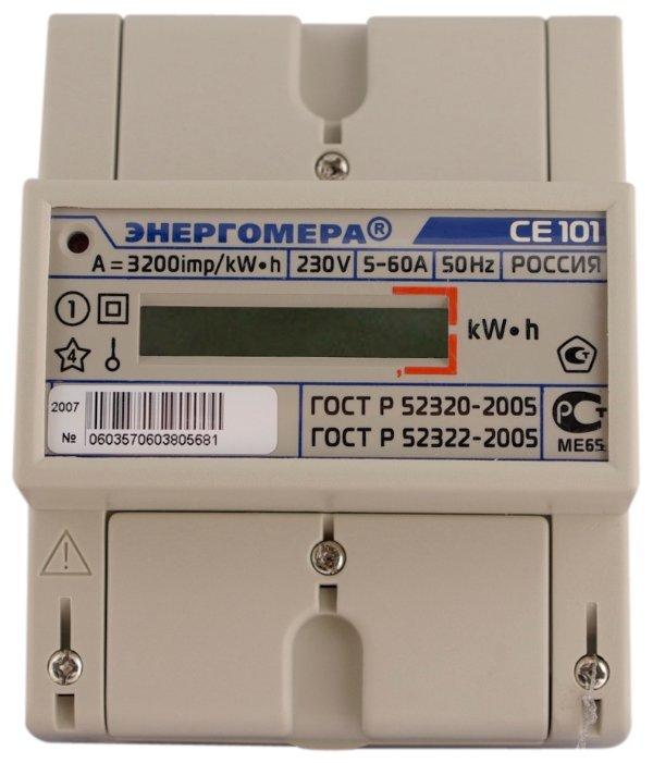Энергомера CE 101 R5 145