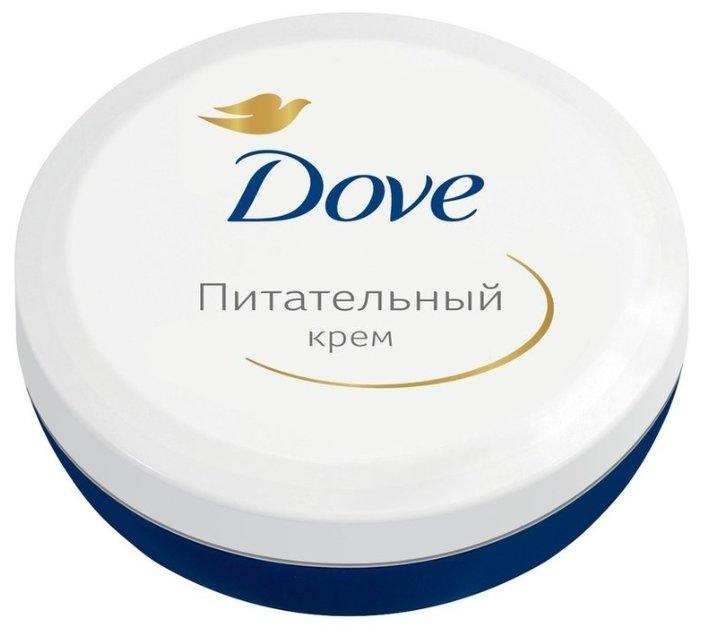 Крем для тела Dove питательный