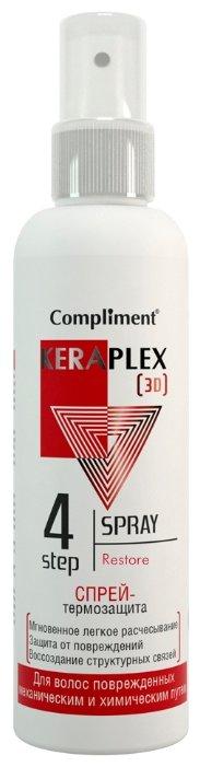 Compliment KERAPLEX [3D] Спрей-термозащита