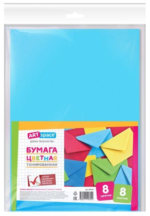 Цветная бумага тонированная ArtSpace, A4, 8 л., 8 цв.