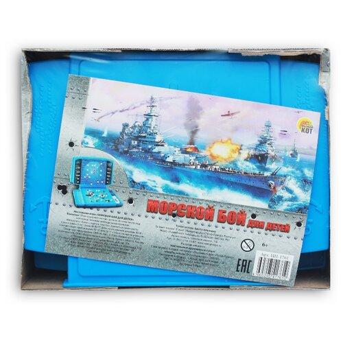Купить Настольная игра Рыжий кот Морской бой для детей ИН-1761, Настольные игры