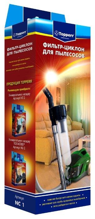 Topperr Циклонный фильтр NC 1