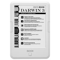 Электронная книга ONYX BOOX Darwin 3 белый