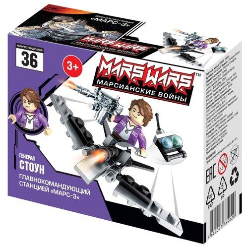 Купить Конструктор Mars Wars Марсианские войны MW-GS36 Генерал Стоун, Конструкторы