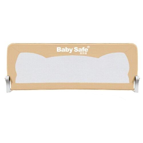 Baby Safe Барьер на кроватку Ушки 150 см XY-002B.CC бежевый