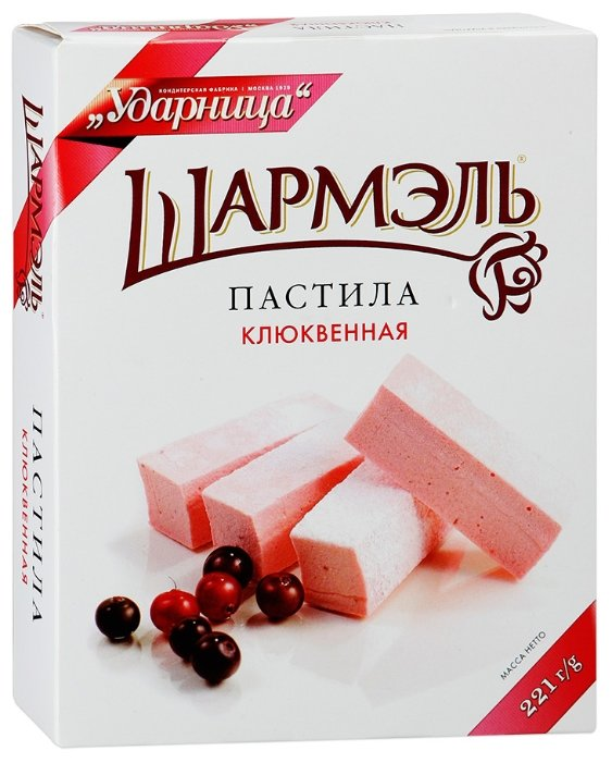 Пастила Шармэль клюквенная, 221 г