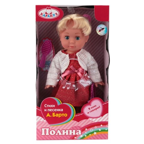 Купить Интерактивная кукла Карапуз Полина 30 см POLI-03-RU, Куклы и пупсы