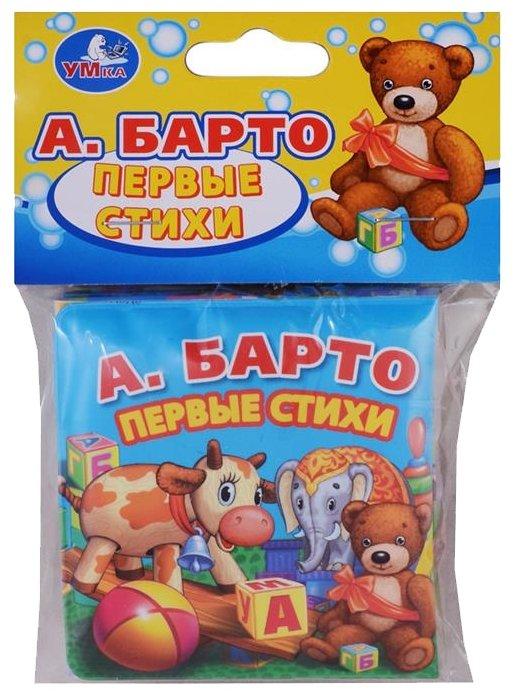 Игрушка для ванной Умка А. Барто Первые стихи