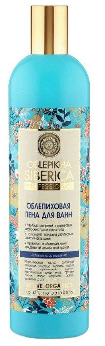 Natura Siberica Пена для ванн Облепиховая Активное восстановление, 550 мл