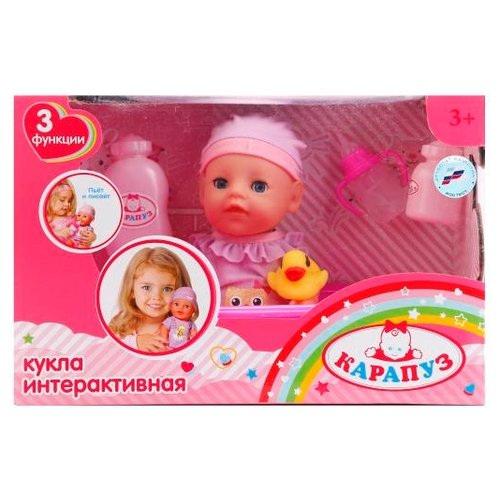 Купить Интерактивная кукла Карапуз Пупс с ванночкой 20 см Y20DP-BB-BATH-RU, Куклы и пупсы