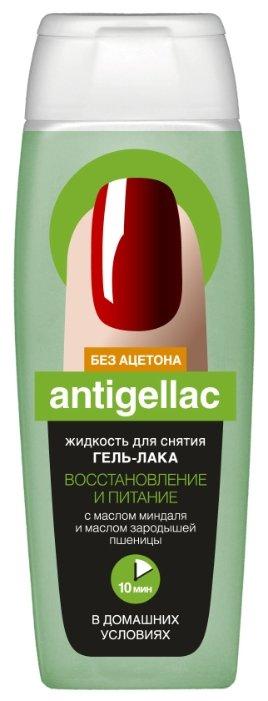 Fito косметик Жидкость для снятия гель-лака Antigellac