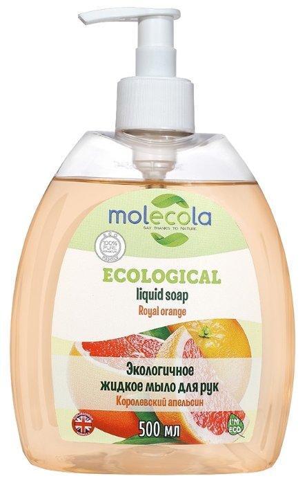 Мыло жидкое Molecola Экологичное Королевский апельсин