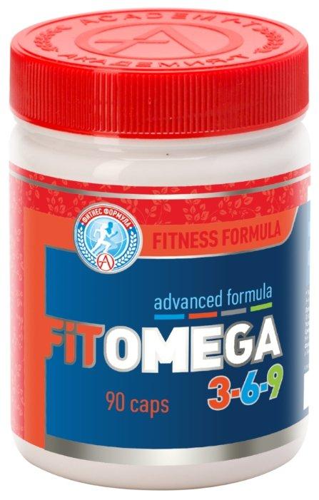 Омега жирные кислоты Академия-Т Fit Omega 3-6-9 (90 капсул)