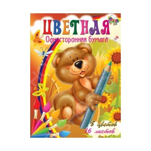 Купить Цветная бумага Веселый львенок 1123-209 Бриз, A4, 16 л., 8 цв., Цветная бумага и картон
