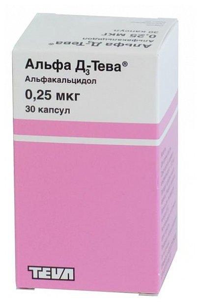 Альфа Д3-Тева капс. 0,25мкг №30