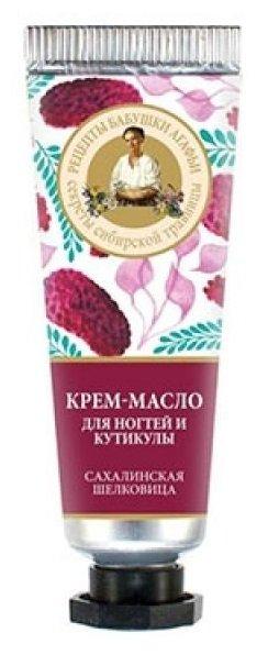 Крем-масло для ногтей и кутикулы