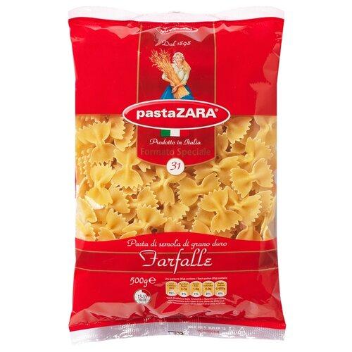 Pasta Zara Макароны Formato Speciali 031 Farfalle, 500 г
