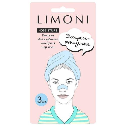 Limoni полоски для глубокого очищения пор носа, 3 шт.Маски<br>
