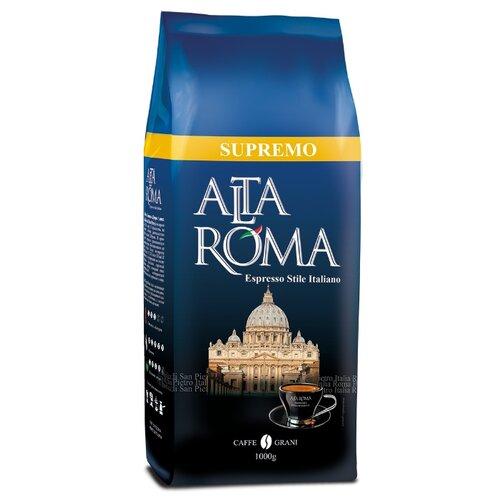 Кофе в зернах Alta Roma Supremo, арабика, 1000 г
