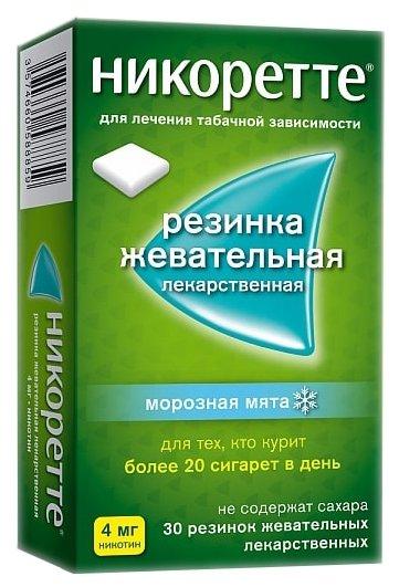 Никоретте жев. резинка Морозная мята 4мг №30