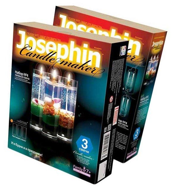 Josephin Гелевые свечи с ракушками Набор №4 (274014)