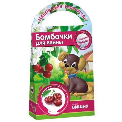 Развивашки Аромафабрика Бомбочки для ванны Вишня (С0829)Изготовление косметики<br>