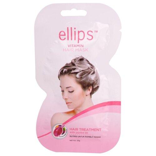 Ellips Hair Vitamin Маска для волос Hair Treatment с маслом жожоба для сильно поврежденных волос, 20 г маска для волос сила аргинина х3 с укрепляющей сывороткой