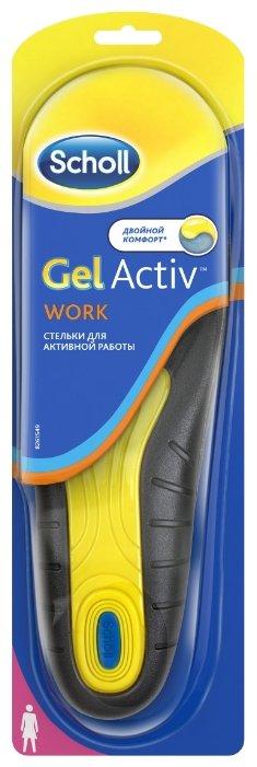 Scholl Стельки для активной работы GelActiv Work женские