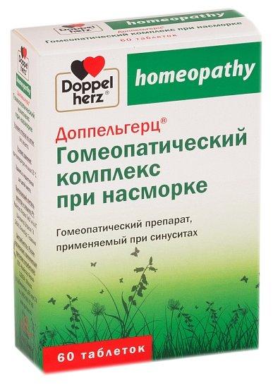 ДОППЕЛЬГЕРЦ Гомеопатический комплекс при насморке таб. №60