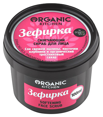 Organiс Shop Organic Kitchen Зефирка смягчающий скраб для лица