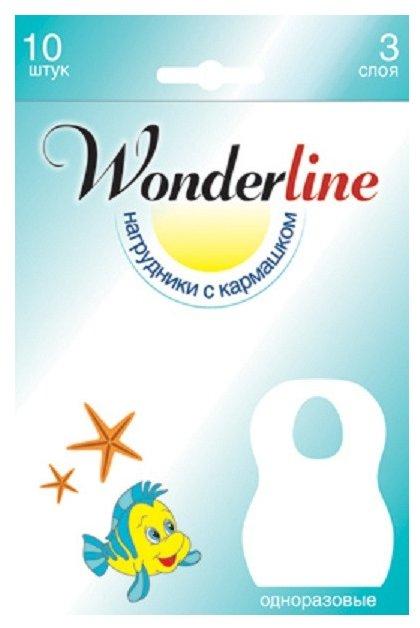 WonderLine Набор одноразовых нагрудников трёхслойных