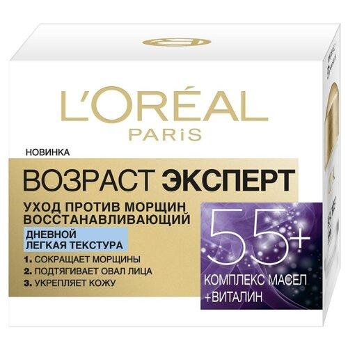 Купить Крем L'Oreal Paris Возраст эксперт 55+ дневной легкая текстура, 50 мл