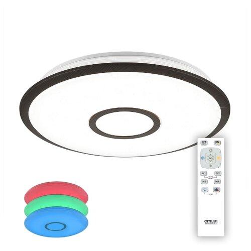 Светодиодный светильник Citilux Старлайт CL70345RGB 46.5 см потолочный светодиодный светильник citilux cl701410b