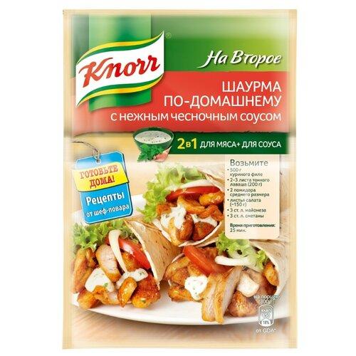 Knorr Приправа Шаурма по-домашнему с нежным чесночным соусом, 32 гСпеции, приправы и пряности<br>